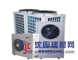空气能空调热水器三联供供热地暖热水空调