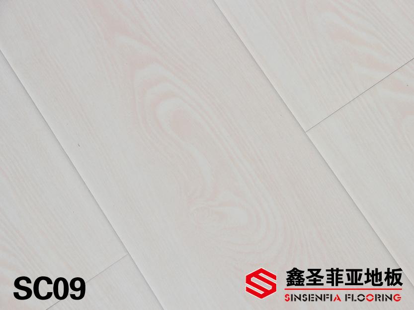 鑫圣菲亚地板 SC09
