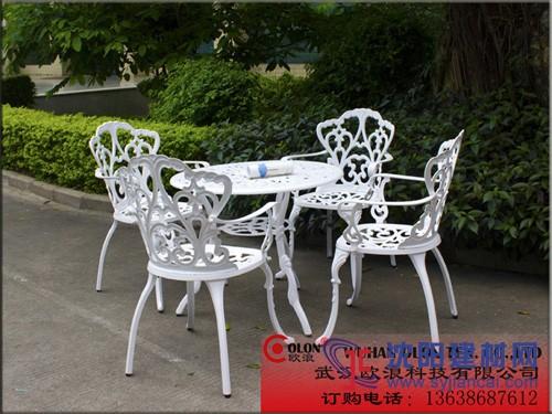 湖北铸铝桌椅欧浪OLN-AL001