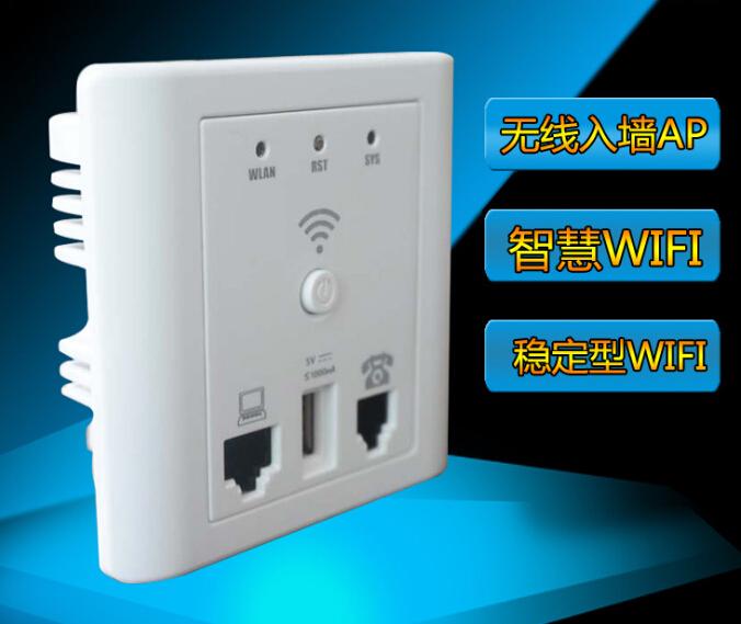 三优智慧嵌入式无线AP,无线覆盖