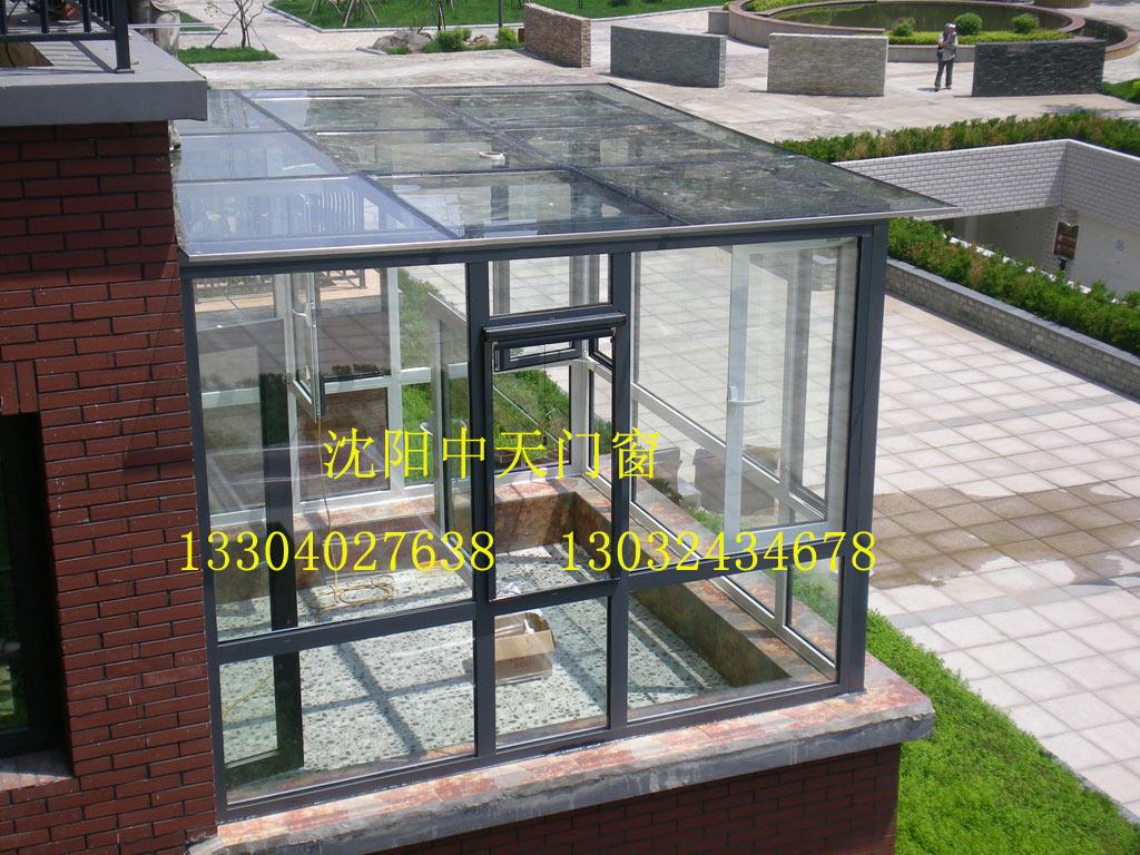 沈阳抚顺定做钢化玻璃阳光房工程