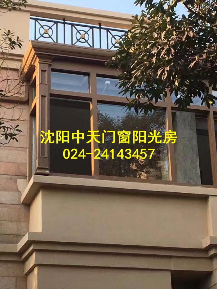 沈阳中天门窗厂,老店品质保证