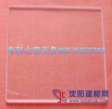 UV机配件石英玻璃片150*150*3