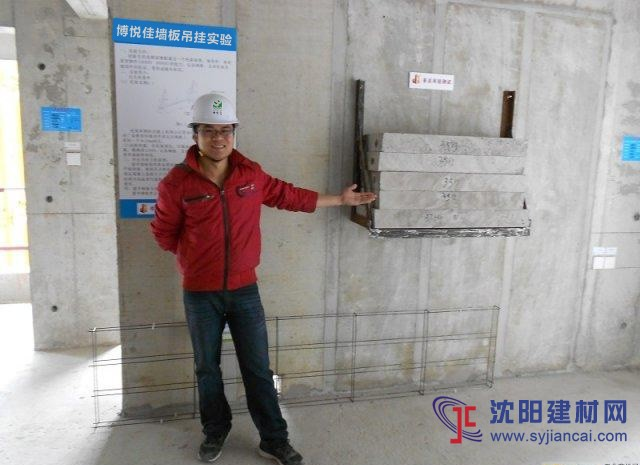 博悦佳新型轻质防火隔墙板 环保绿色建材