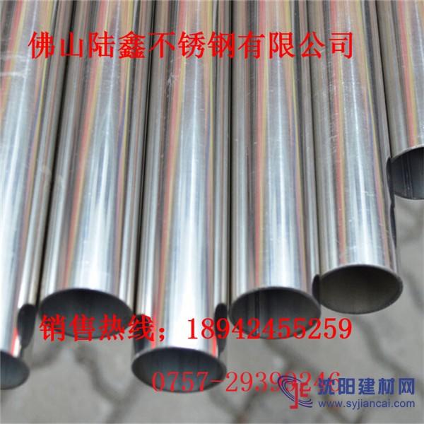 304不锈钢圆管6*0.4足厚 厚度齐全 欢迎来电