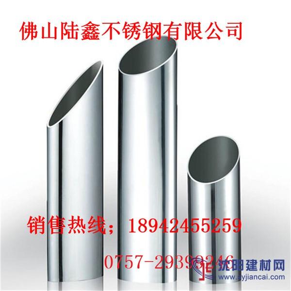 304不锈钢圆管7*0.4足厚 厚度齐全 欢迎来电