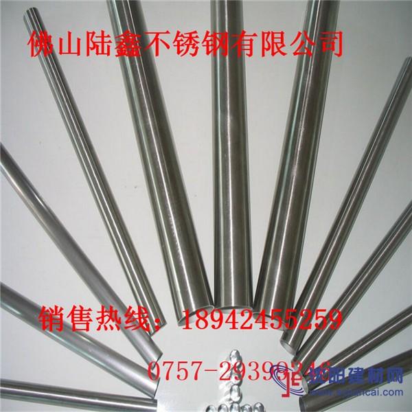 304不锈钢圆管7.5*0.6足厚 厚度齐全 欢迎来电