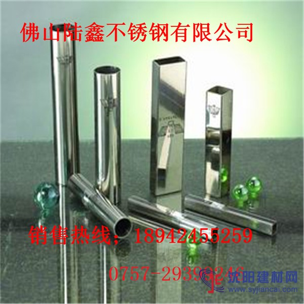 厂家供应304不锈钢圆管9.5*0.5足厚 规格齐全 欢迎来电