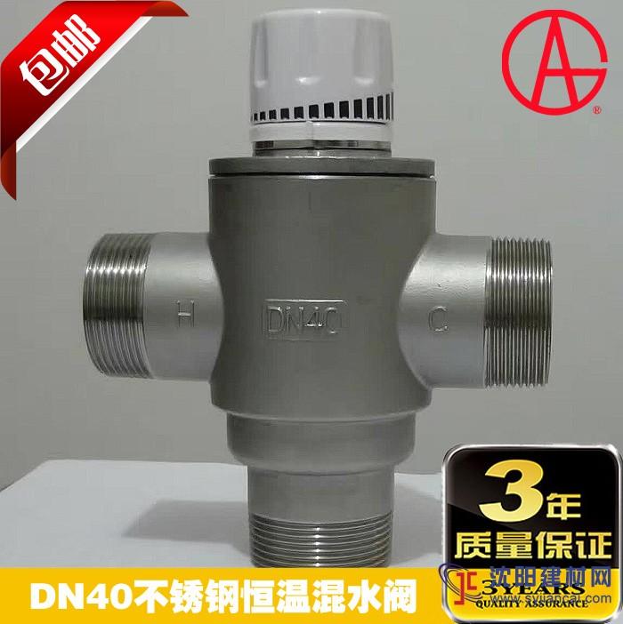 DN40不锈钢1.5寸恒温阀
