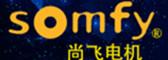 尚飞电机东北销售中心