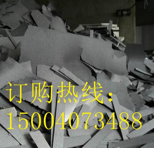 沈阳石墨苯板厂家直销质量保证价格z低