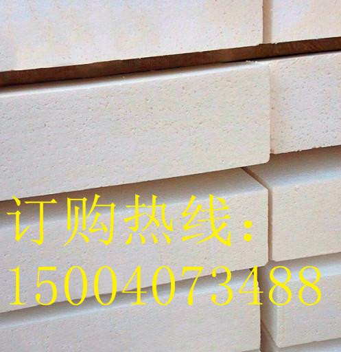 沈阳A级硅质聚苯板价格