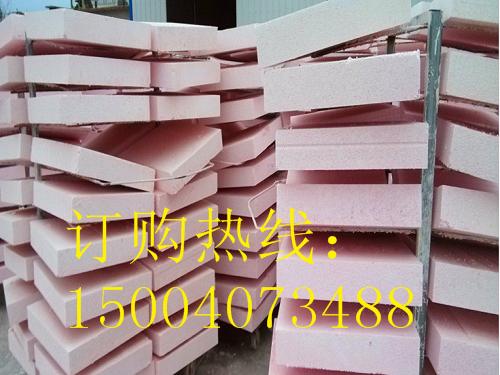 沈阳硅质聚苯板生产线