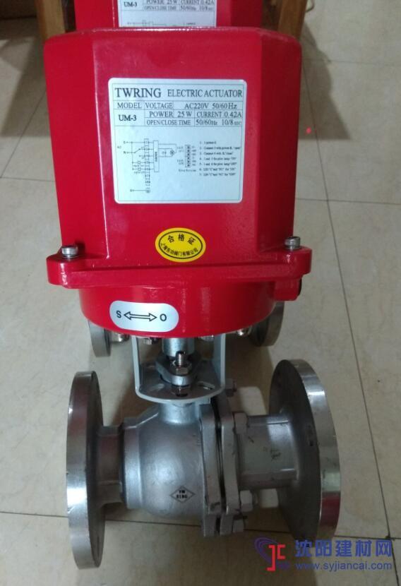 台湾TWRING UM-3电动球阀/UM-3电动三通球阀