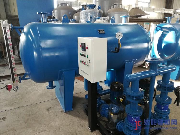 锅炉蒸汽冷凝水回收设备 凝结水回收器
