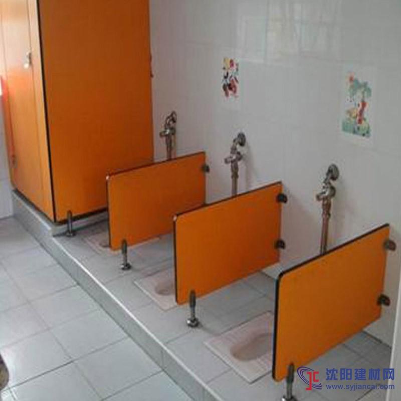 幼儿园小朋友卫生间小便挡板厕所挡板