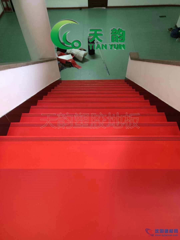 塑胶楼梯踏步厂家批发,沈阳天韵楼梯踏步厂