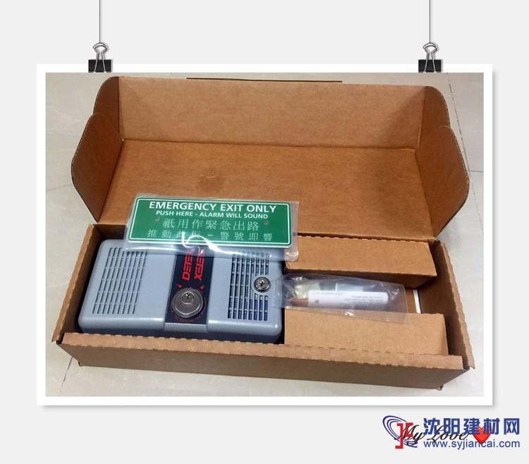 达富斯推杆锁/报警锁/超市逃生器材ECL-230D