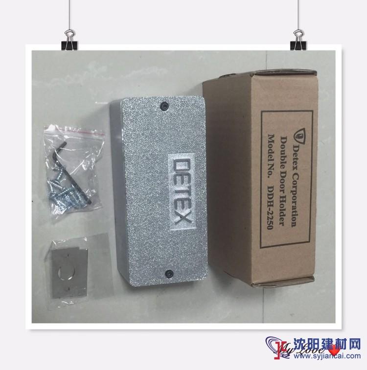 雙門配件 原裝正品美國消防通道鎖雙門器 DDH-2250