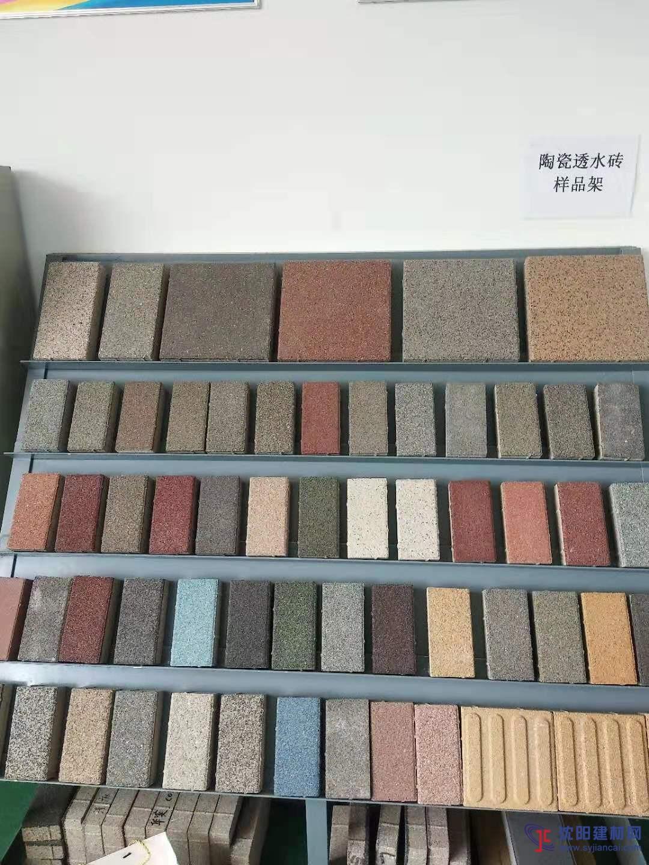陕西太原陶瓷透水砖支持定做12