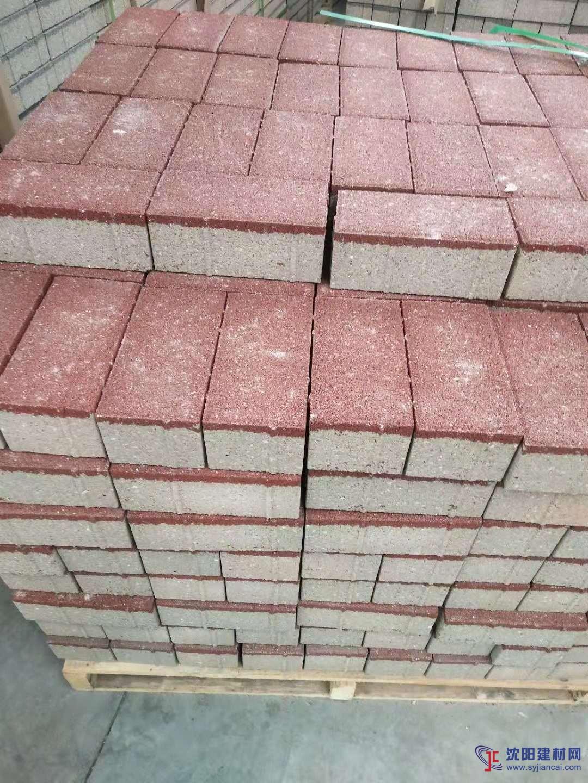 贵州透水砖生产厂家颜色齐全12