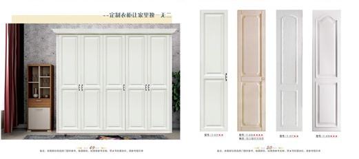 沈阳整体橱柜吸塑门板,橱柜门,衣柜门