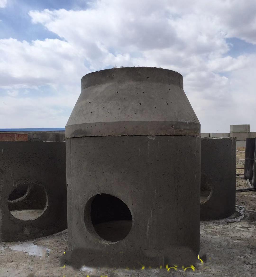 沈阳化粪池,沈阳混凝土化粪池,沈阳排水井