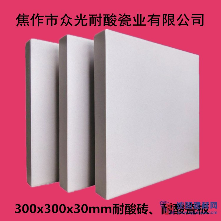 出售众光耐酸砖 全瓷盲道砖 耐酸标砖 焦作众光瓷业