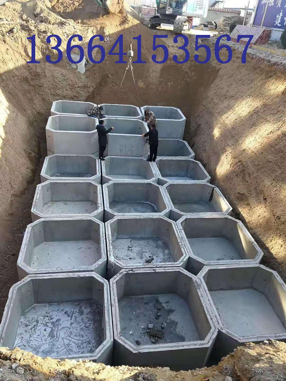 沈阳化粪池厂家,水泥制品厂家,混凝土检查井