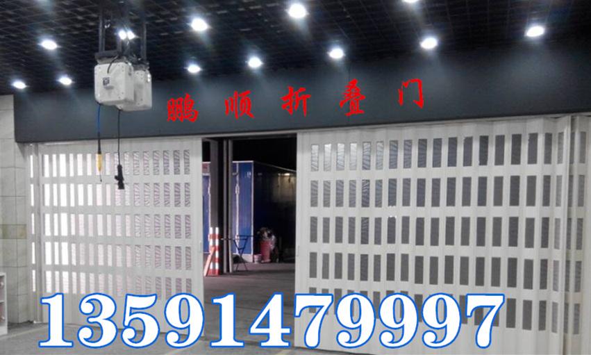 沈阳鹏顺PVC折叠门
