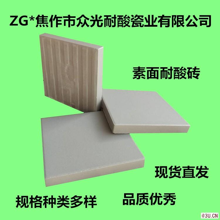 新疆耐酸砖,和田耐酸砖,众光牌耐酸砖