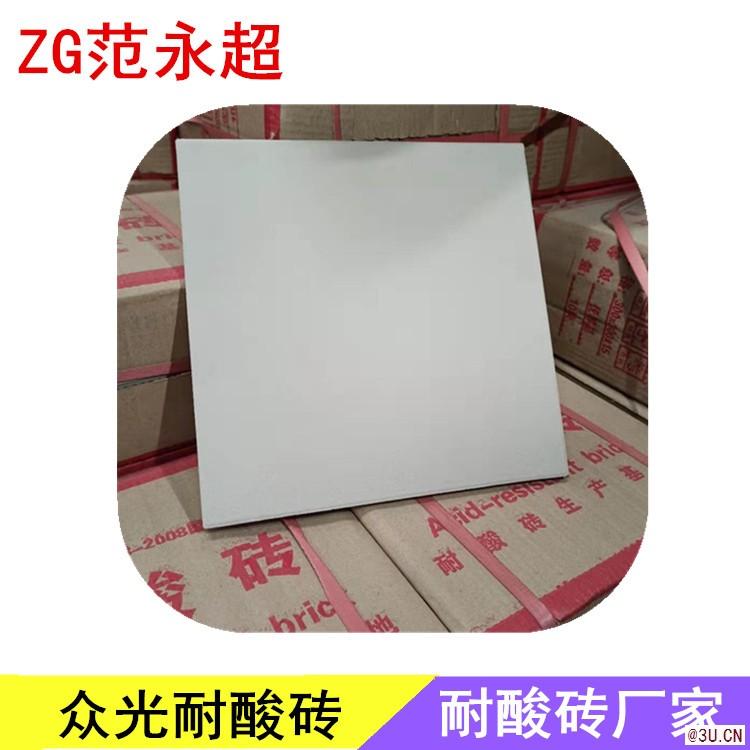 浙江耐酸砖,杭州萧山停车场用耐酸砖