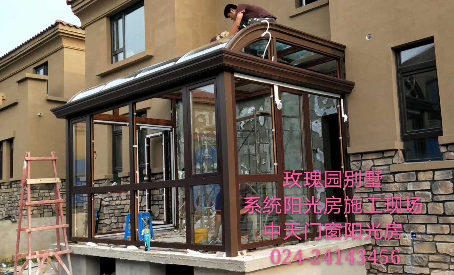 玫瑰园别墅系统阳光房