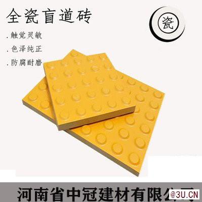 市政全瓷盲道砖规范要求 山西运城全瓷盲道砖厂家6