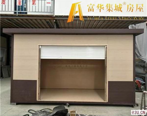 富华集城品牌房屋,东北专门移动房屋、轻体房制造商