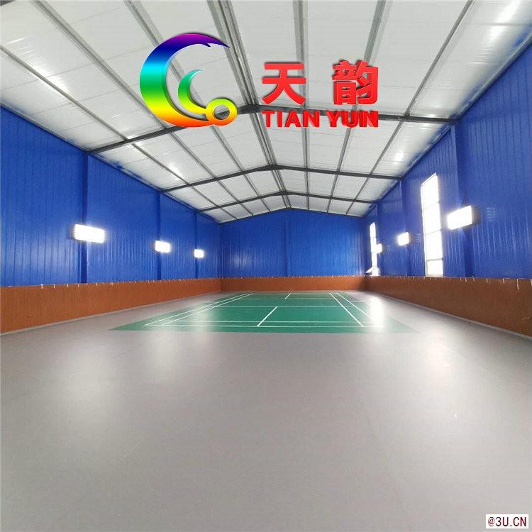 沈阳天韵运动地胶PVC运动地板
