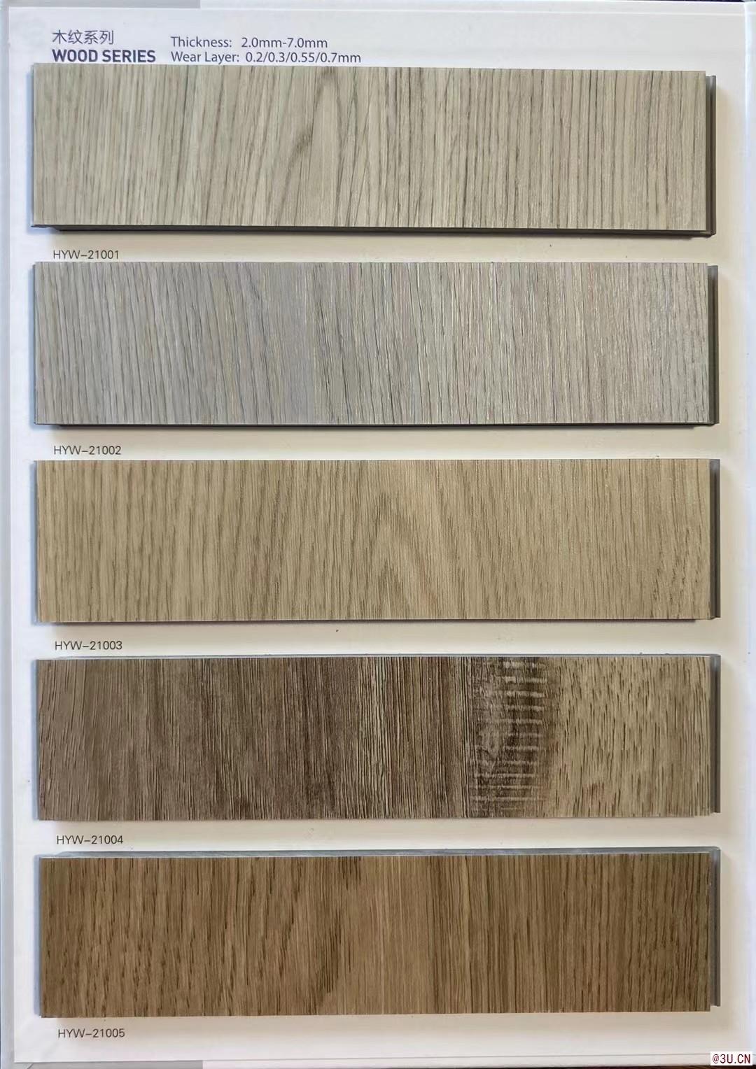 PVC地板,塑膠地板,片材