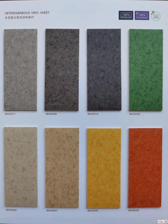 PVC地板,塑膠地板,卷材